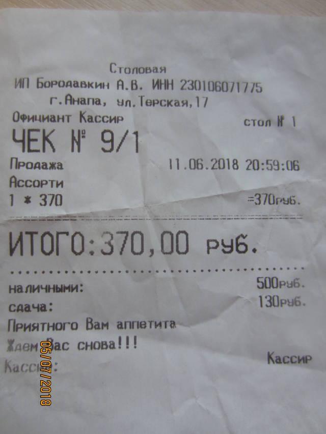 http://s9.uploads.ru/jS0k4.jpg