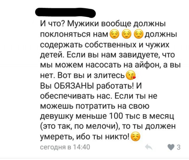 http://s9.uploads.ru/kTWES.jpg
