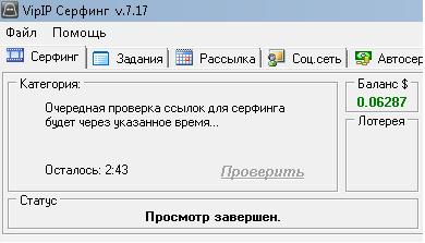http://s9.uploads.ru/ky1tK.png