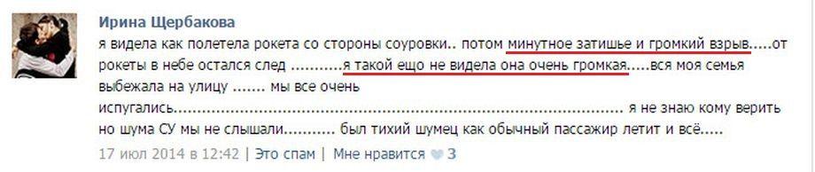http://s9.uploads.ru/l4cXg.jpg