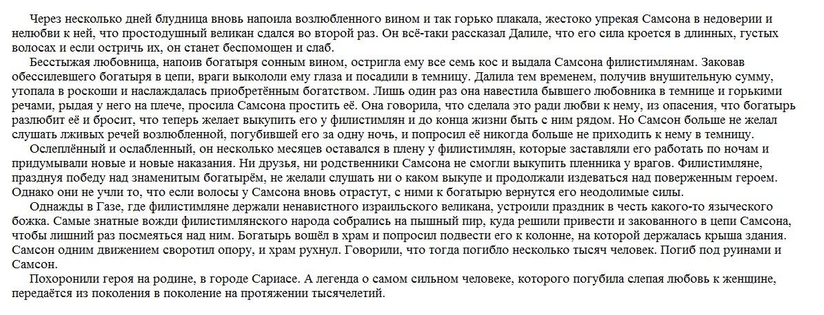 http://s9.uploads.ru/loWSC.jpg
