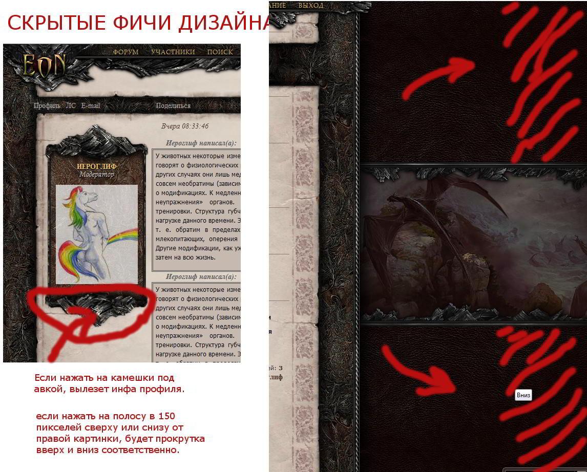 http://s9.uploads.ru/mejo2.jpg