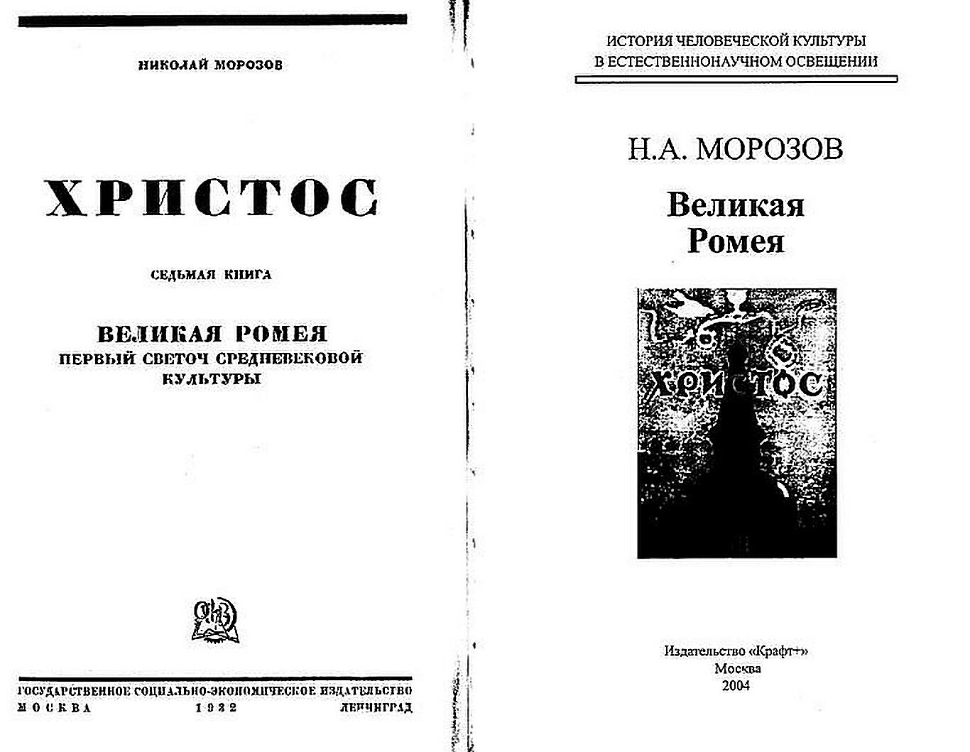 http://s9.uploads.ru/mgbcu.jpg