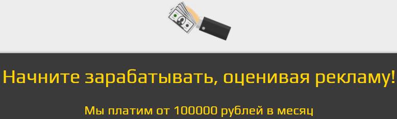 http://s9.uploads.ru/mluaY.png