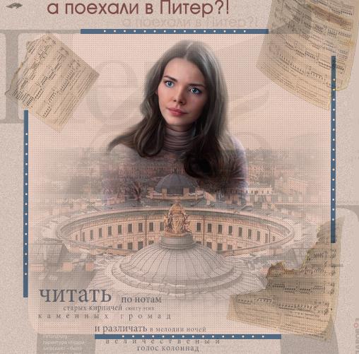 http://s9.uploads.ru/nAcJO.png