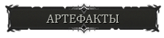 http://s9.uploads.ru/nDezS.png