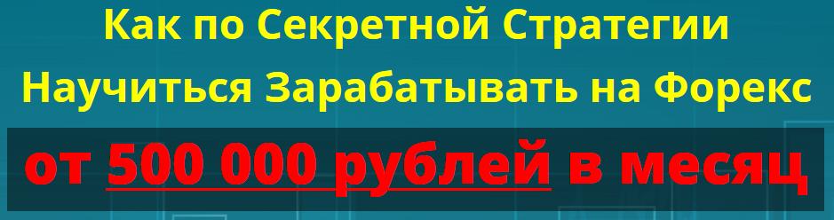http://s9.uploads.ru/nK7mx.png