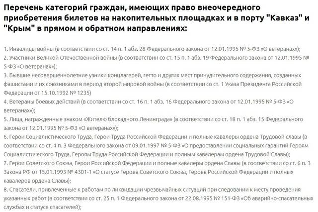 http://s9.uploads.ru/o42mG.jpg