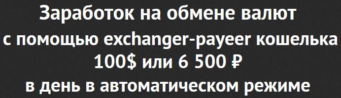 http://s9.uploads.ru/oADJ1.png