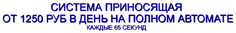 http://s9.uploads.ru/oAXjg.png