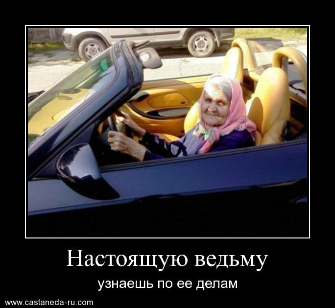http://s9.uploads.ru/oKx3J.jpg