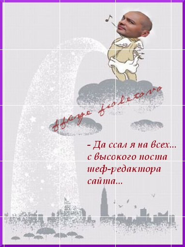 http://s9.uploads.ru/oTlF7.jpg