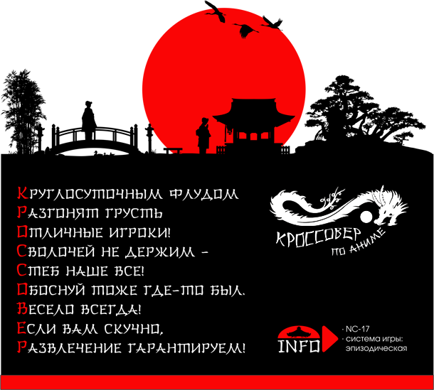 http://s9.uploads.ru/osfgT.png