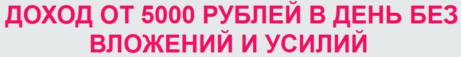 http://s9.uploads.ru/pBU5y.png