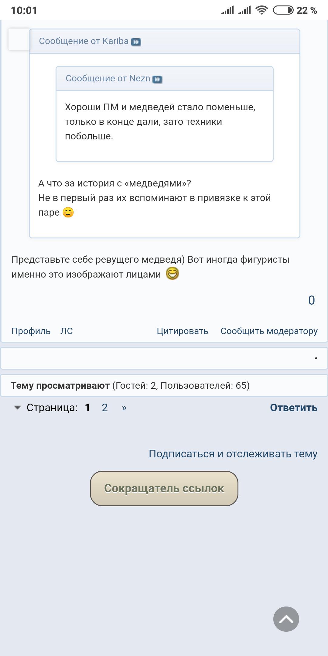 http://s9.uploads.ru/pNKCH.png