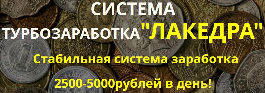 http://s9.uploads.ru/q4Sdi.png
