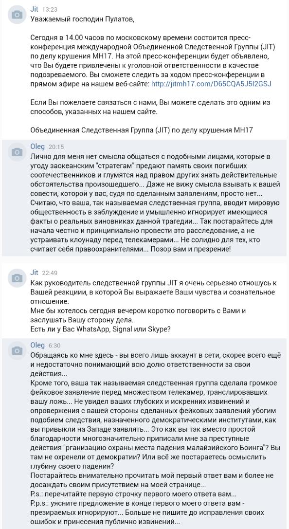 http://s9.uploads.ru/q80QE.png