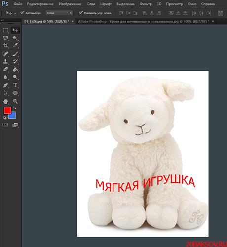 http://s9.uploads.ru/qAt1B.jpg