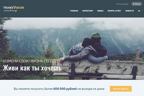http://s9.uploads.ru/qWQrn.jpg