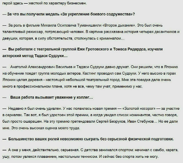 http://s9.uploads.ru/qYAg7.jpg