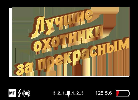 http://s9.uploads.ru/ql8Tm.png