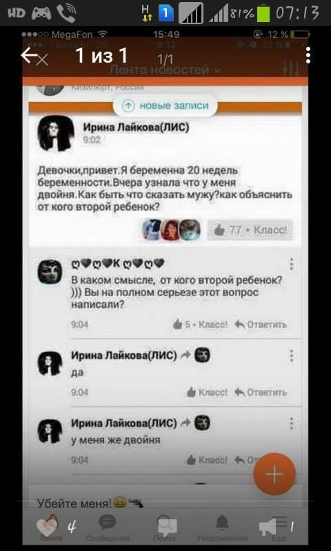 http://s9.uploads.ru/r5Ibh.jpg
