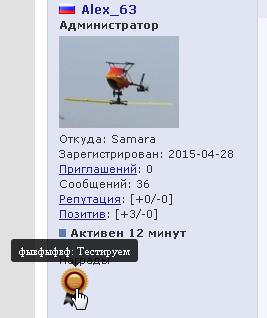 http://s9.uploads.ru/rSiNe.png