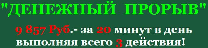 http://s9.uploads.ru/rtQXP.png