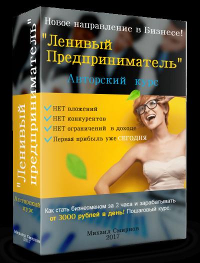 http://s9.uploads.ru/rvTiC.png