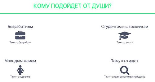 http://s9.uploads.ru/sBAiM.jpg