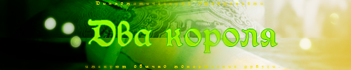 http://s9.uploads.ru/sK4ZN.png