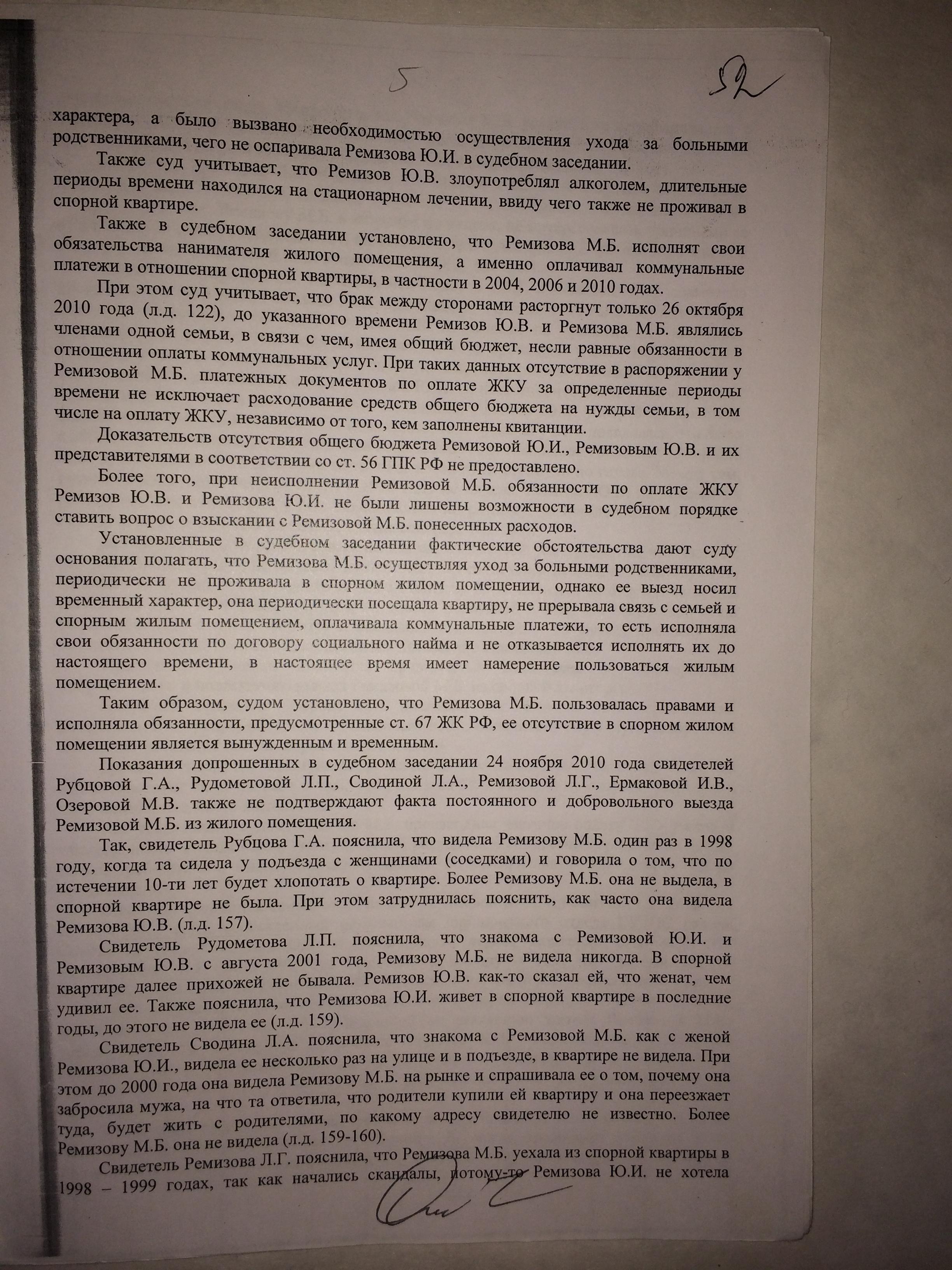 http://s9.uploads.ru/sMbr6.jpg