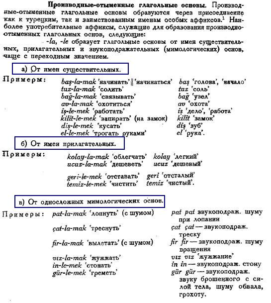 http://s9.uploads.ru/sbjqk.jpg