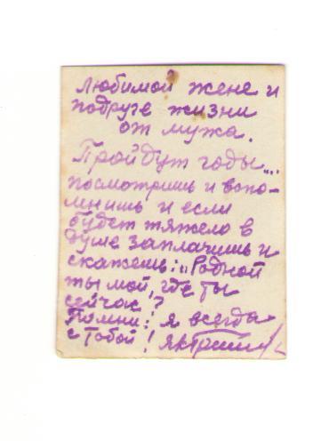 http://s9.uploads.ru/t/052cA.jpg