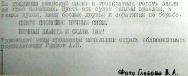 http://s9.uploads.ru/t/06yJZ.jpg