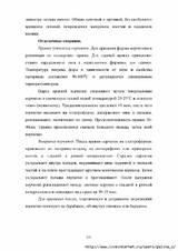 http://s9.uploads.ru/t/0A4Qf.jpg