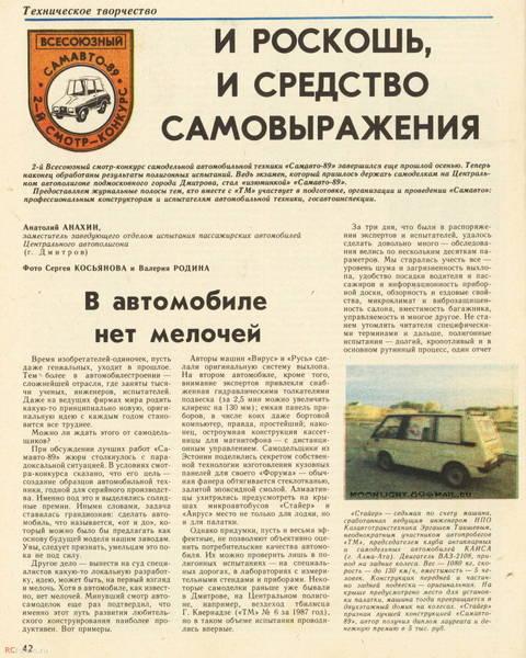 http://s9.uploads.ru/t/0OstI.jpg