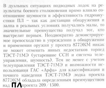 http://s9.uploads.ru/t/0TDAs.jpg