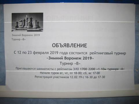 http://s9.uploads.ru/t/0V7qH.jpg