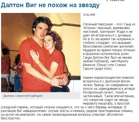 http://s9.uploads.ru/t/0a34U.jpg