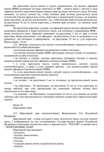 http://s9.uploads.ru/t/0uk7J.png