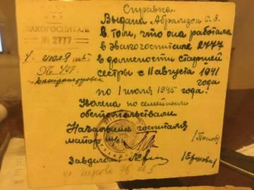 http://s9.uploads.ru/t/17OcH.jpg