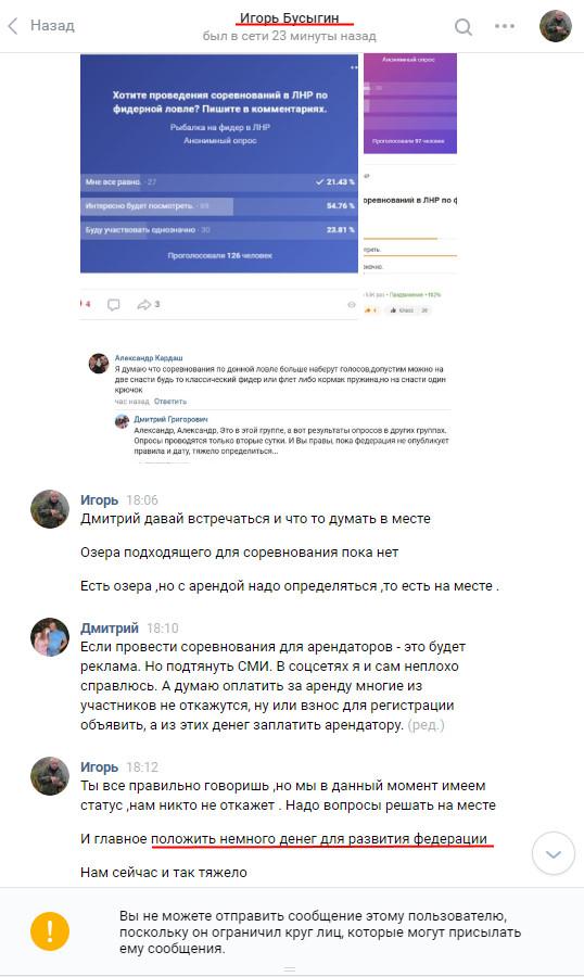 http://s9.uploads.ru/t/1KTD8.jpg