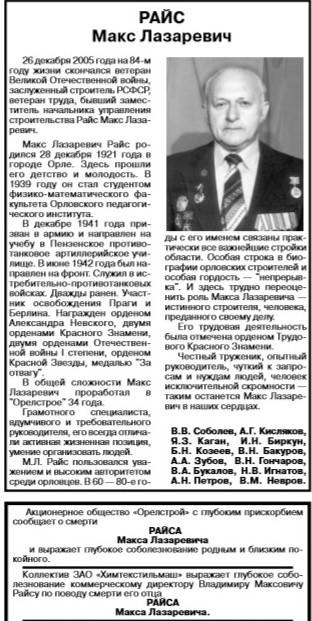 http://s9.uploads.ru/t/1mqzp.jpg