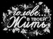 http://s9.uploads.ru/t/1obXB.png