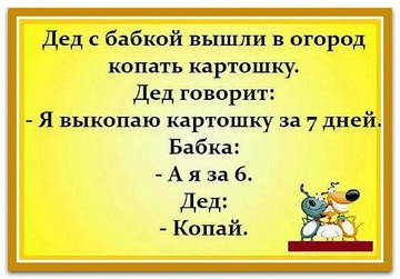 http://s9.uploads.ru/t/1szJO.jpg