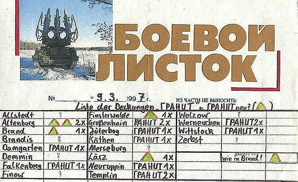 http://s9.uploads.ru/t/1tgop.jpg