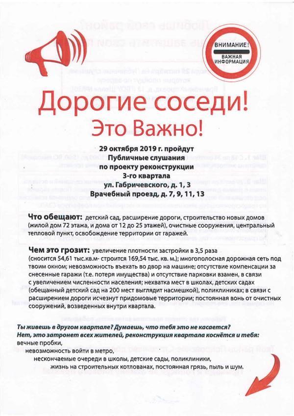 http://s9.uploads.ru/t/1vamK.jpg