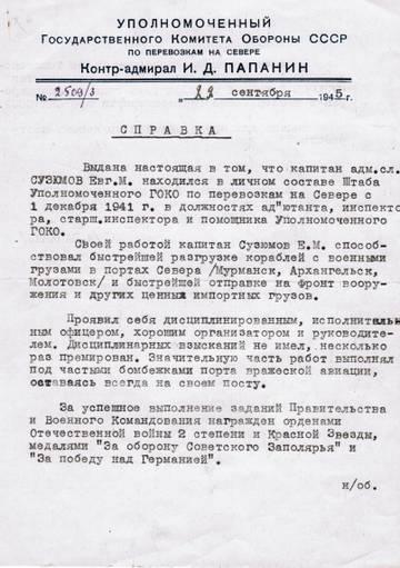 http://s9.uploads.ru/t/27rCS.jpg