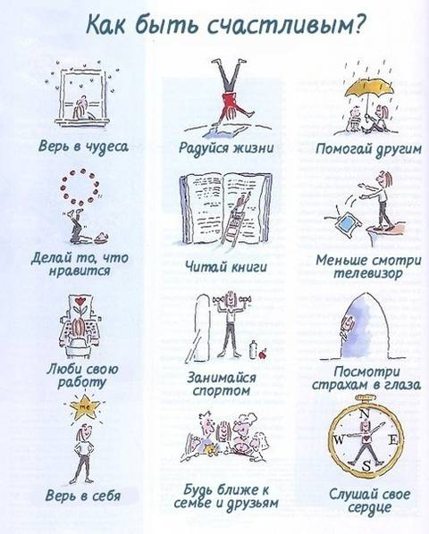 http://s9.uploads.ru/t/2b6Wc.jpg